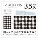 カードレンズ monochrome デザイン01 (品番:CL-380-01)