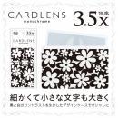 カードレンズ monochrome デザイン03 (品番:CL-380-03)