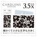 カードレンズ monochrome デザイン05 (品番:CL-380-05)