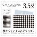 カードレンズ monochrome デザイン06 (品番:CL-380-06)
