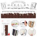 はかれるしおり【デザイン12・チョコレート】 (品番:BMR-11-12)